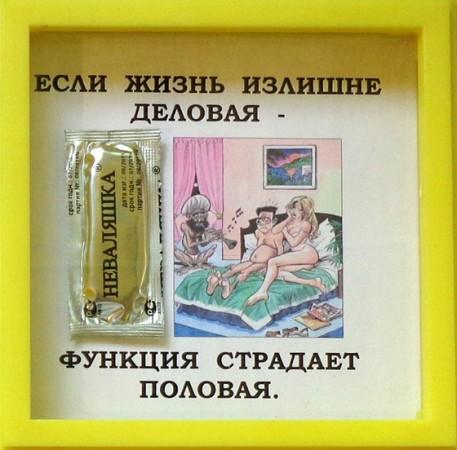 """Рамка """"Половая функция"""""""