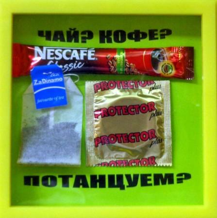 Рамка Чай кофе