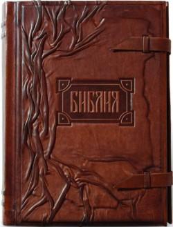 Библия с клапаном (золотой обрез)