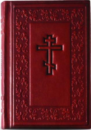 Библия средняя с золотым обрезом