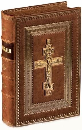 Острожская Библия люкс