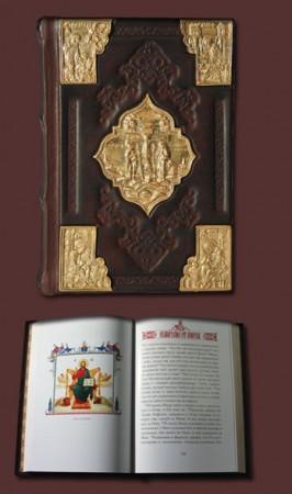Святое Евангелие  с литьем