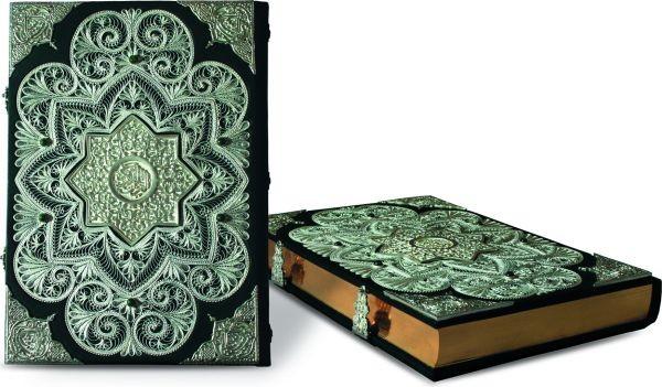 Коран большой с филигранью и малахитом и литьем