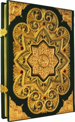 Коран большой с филигранью, гранатами и литьем, покрытым золотом