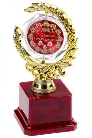 Кубок deluxe Поздравляю