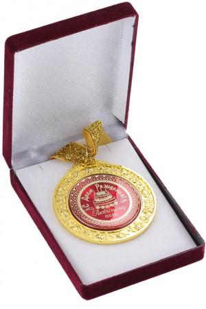 Медаль deluxe Любимому папе