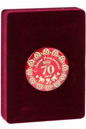 Медаль deluxe с кристаллами 70 лет