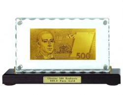 Золотая банкнота 500 гривен