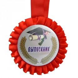 Медаль прикольная ВЫПУСКНИК