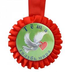 Медаль прикольная ТЁЩА - ГОЛУБЬ МИРА