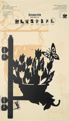 Кронштейн Цветы