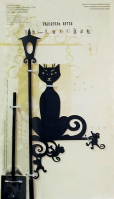 Указатель ветра маленький Кошки Мышки