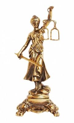 Бронзовая статуэтка Фемида (малая)