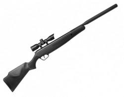 Пневматическая винтовка Stoeger X20 Suppressor Combo с прицелом