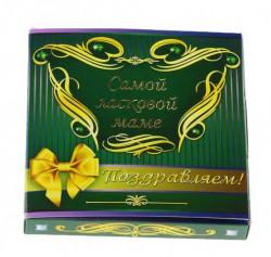 Награда Самой ласковой маме - орден большой