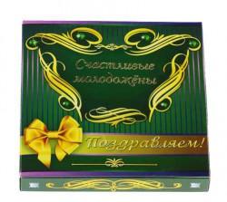 Награда Счастливые молодожены - орден большой