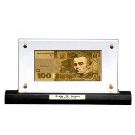 Золотая банкнота 100 гривен