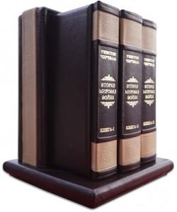 У. ЧЕРЧИЛЛЬ ВТОРАЯ МИРОВАЯ ВОЙНА (в 3-х томах)