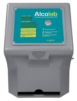 Алкотестер ALCOLAB