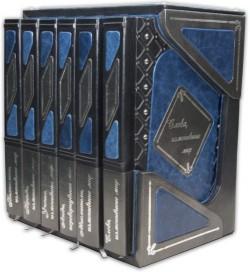 ИЗМЕНИВШИЕ МИР 6 ТОМОВ (Patina blu)