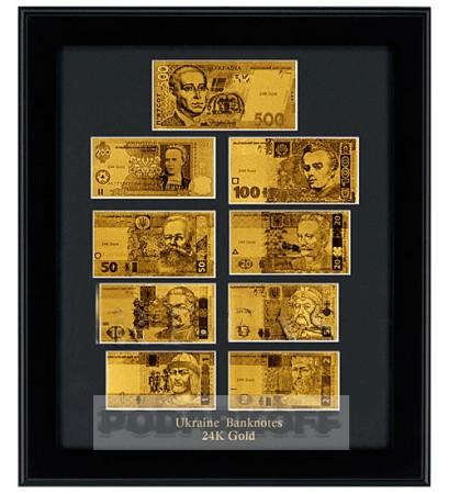 Все банкноты Украины