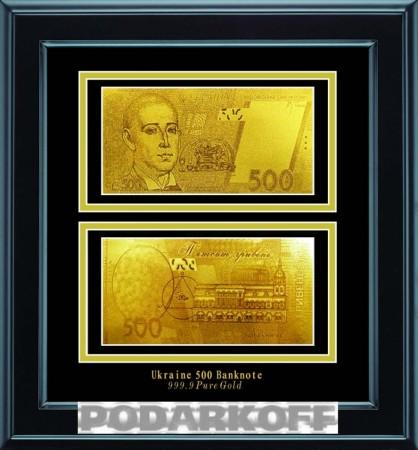 Панно- Банкнота 500 Гривен