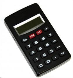 Калькулятор  брызгалка