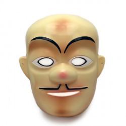 Карнавальная  маска Мистер Икс