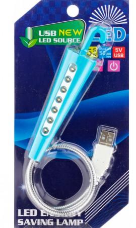Зонтик - светильник USB