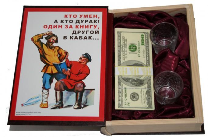 Книга-шкатула Толковый словарь