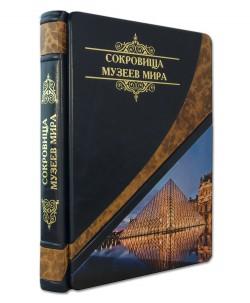 СОКРОВИЩА МУЗЕЕВ МИРА