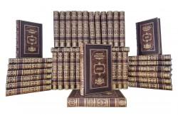 БИБЛИОТЕКА ВЕЛИКИЕ ПУТЕШЕСТВИЯ 44-Х ТОМАХ (GABINETTO)