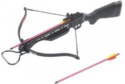 Арбалет Man Kung MK-150A1PBR, 40lbs, 2 стрелы