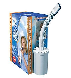 Дыхательный тренажер Фролова (ингалятор фролова)