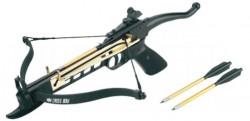 Арбалет Man Kung MK-80A4ALR, 40Lbs, 3 стрелы