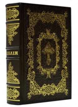 Библия. Dn-123