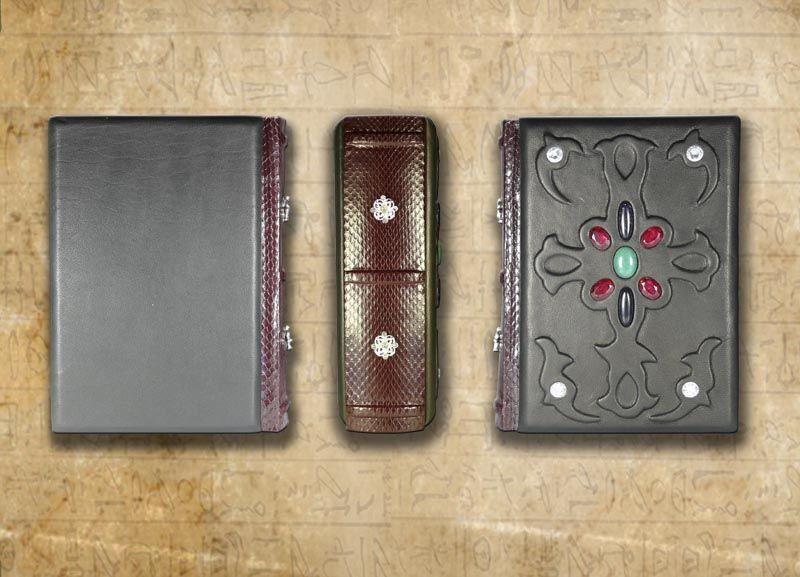 Библия. Ветхий и Новый Завет. Dn-133