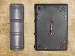 Библия. Полное священное писание (подарочное издание). Dn-139