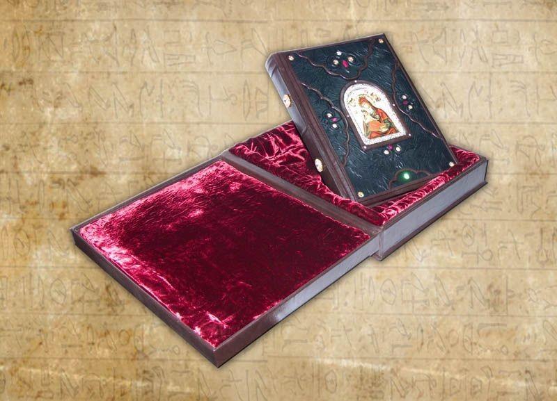 Евангельская история: священная история Нового Завета. Dn-147