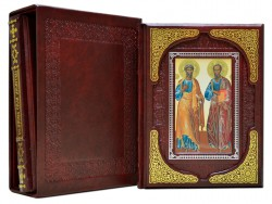 Великая сила молитвы в 2х томах. Dn-214