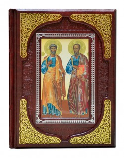 Великая сила молитвы в 2х томах. Dn-397