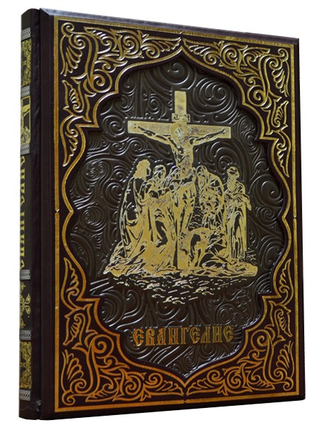 Евангелие. Подарочное издание. Темно-коричневое