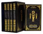 Власть над миром в 5-ти томах, черный