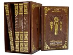 Власть над миром в 5ти томах, коричневый