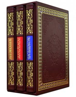 Историческое наследие в 3х томах. Эксклюзив. Темно-красный