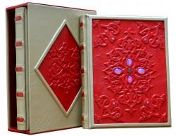 Подарочный 2-х томник Мудрости (Бежевый), Dn-304