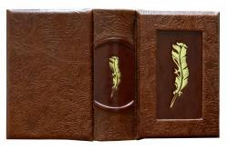 Великие мысли великих людей. Большая книга афоризмов, коричневая. Dn-303