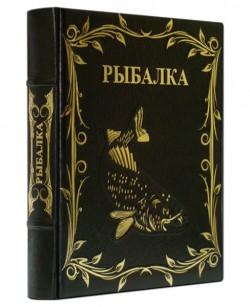 Современная энциклопедия рыбалки, Dn-150