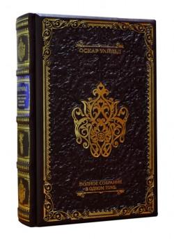 Оскар Уайлд. Полное собрание сочинений в одном томе. Dn-422