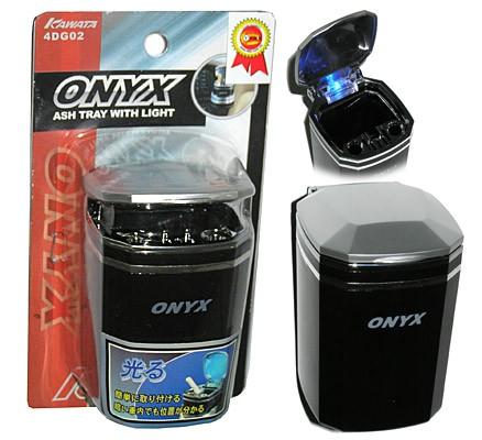 Автомобильная пепельница ONYX 4DG 02 с подсветкой